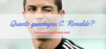 Quanto guadagna Cristiano Ronaldo?