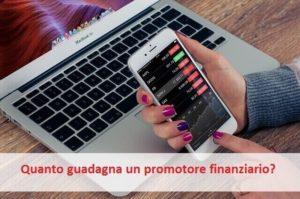 Promotore finanziario quanto guadagna